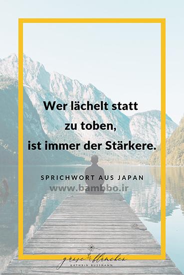 جملات زیبای آلمانی| بامبو