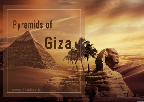 مقاله انگلیسی درباره اهرام مصر|اهرام جیزه|بامبو