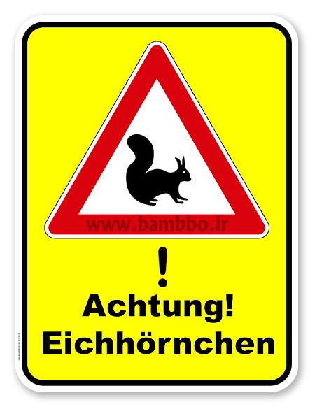 جملات امری در زبان آلمانی