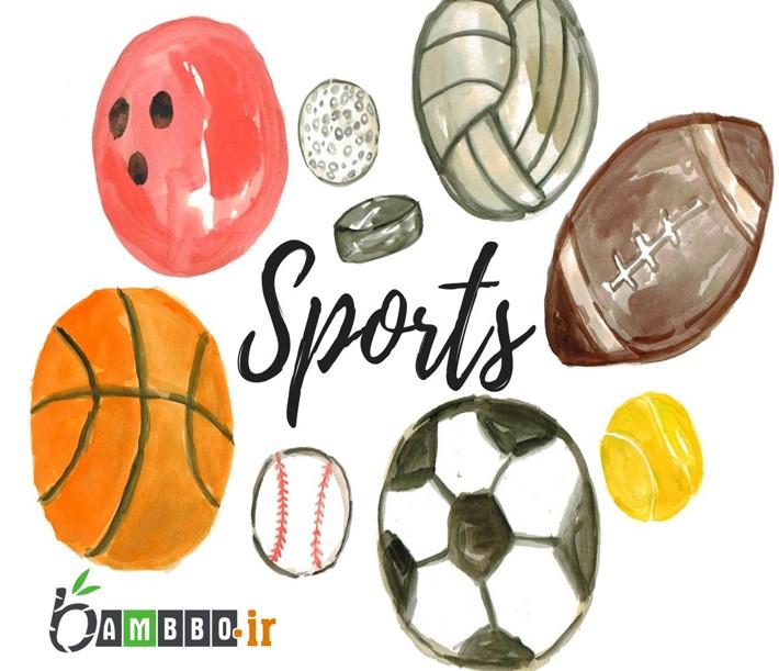 لغات مرتبط با ورزش به زبان انگلیسی-بامبو