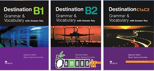 آموزش گرامر جامع انگلیسی - بامبو دات ای ار