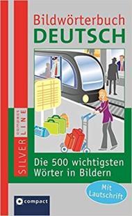 فرهنگ لغت تصویری المانی - بامبو دات آی آر