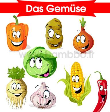 انواع سبزیجات در زبان آلمانی