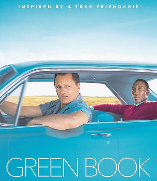 آموزش زبان با فیلم| فیلم کتاب سبز| بامبو