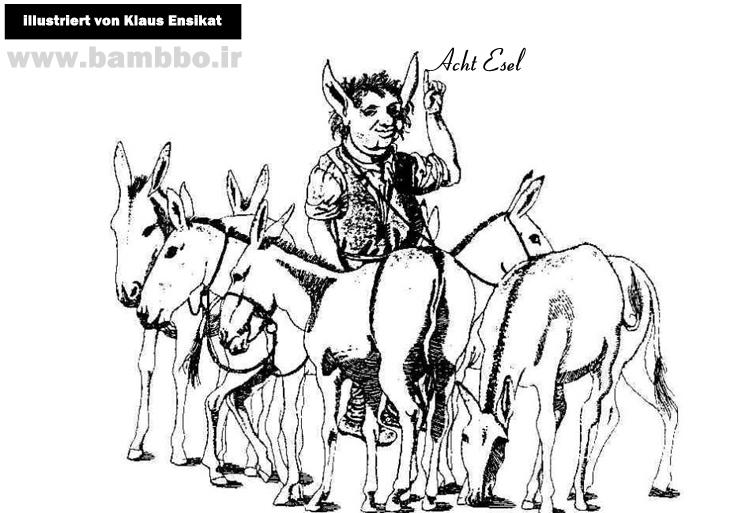 داستان کوتاه آلمانی با ترجمه فارسی