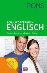 فرهنگ جامع زبان آلمانی - pons