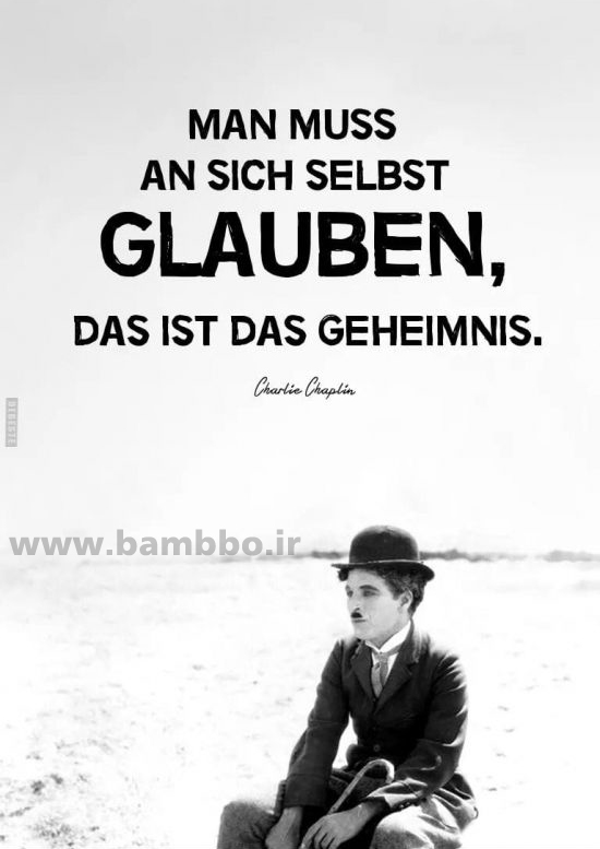 جملات معروف و پرکاربرد آلمانی | بامبو
