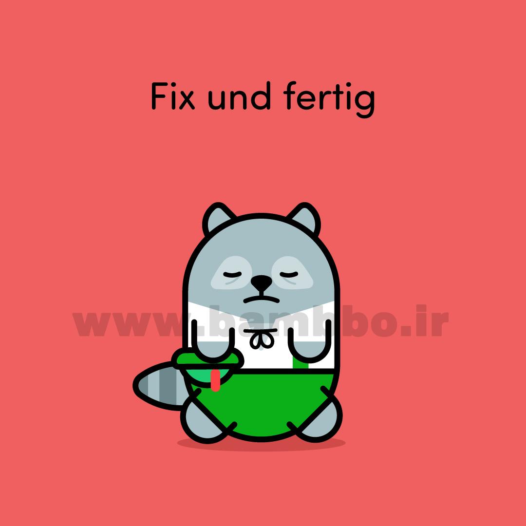 خیلی خسته ام به آلمانی| اصطلاحات عامیانه آلمانی