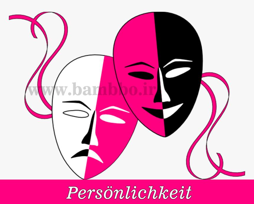 صفت های شخصی در زبان آلمانی-بامبو دات آی آر