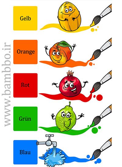 رنگ ها به زبان آلمانی-دیکشنری آلمانی